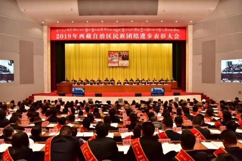 全区民族团结进步表彰大会召开 吴英杰出席并讲话