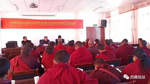 扎囊縣藏傳佛教教職人員培訓班開班