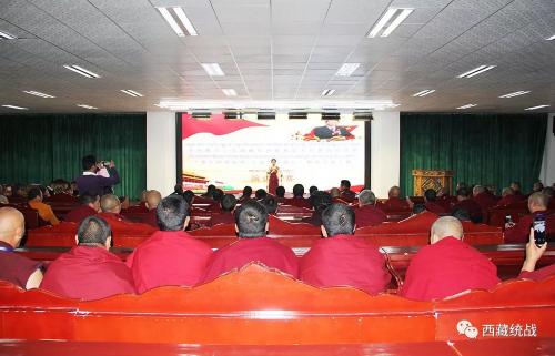 """西藏社会主义学院举办全区第八期、九期宗 教教职人员培训班""""遵行四条标准 争做先进僧尼""""演讲大赛"""