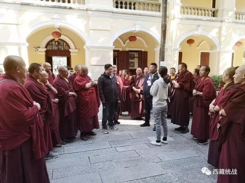 拉萨市第二批宗教界人士赴内地开展国情和爱国主义教育培训