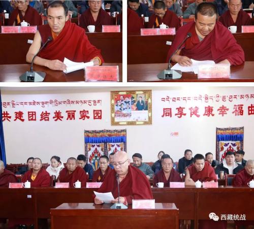 曲水县召开第六批爱国守法先进僧尼赴内地考察学习活动经验交流会