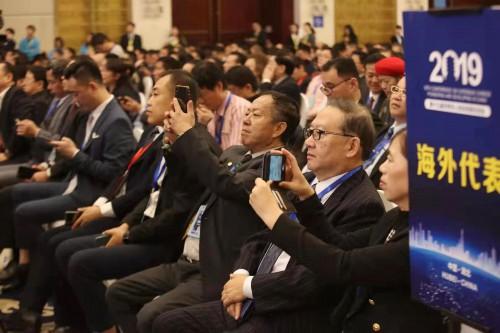 第十九屆華僑華人創業發展洽談會在武漢開幕