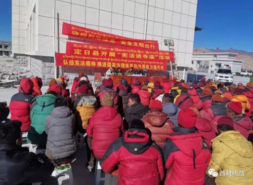 定日县宗教领域深入开展宪法宣传活动