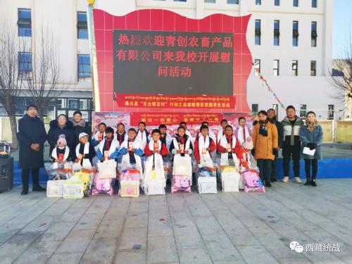 桑日县工商联会员企业:积极履行社会责任 助力教育扶贫事业