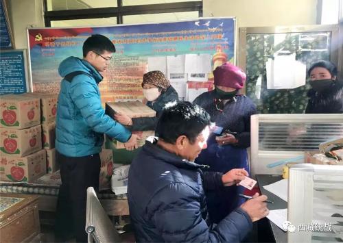 拉萨市工商联携手西藏中保强盾安保有限公司开展公益慰问活动