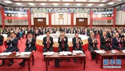 全國政協舉行新年茶話會 習近平發表重要講話 全文