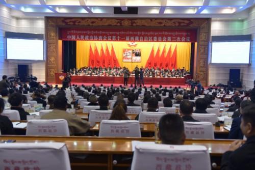 政協第十一屆西藏自治區委員會第三次會議隆重開幕