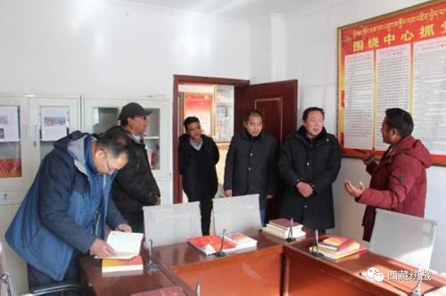 自治区非公经济工作领导小组在江孜县开展考核工作