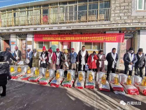 乃东区工商联会员企业心系贫困户 寒冬送温暖