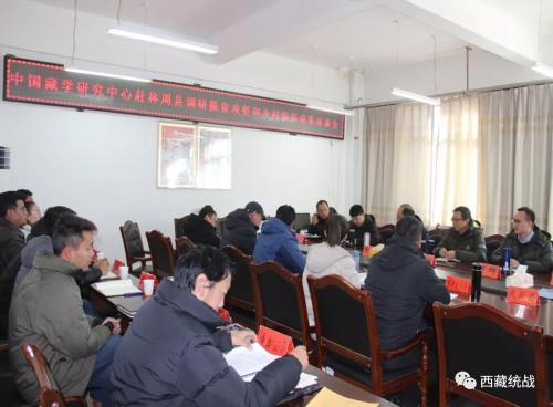 中国藏学研究中心社会经济所所长扎洛赴林周县调研