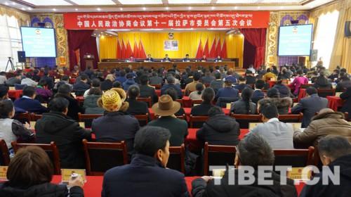 西藏拉萨市政协十一届五次会议举行选举大会