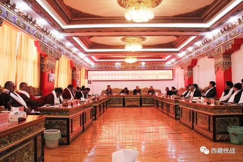 那曲市召开2020年各界党外爱国人士迎春节、藏历新年座谈会