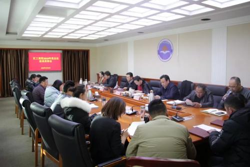 区工商联召开2019年度总结座谈表彰会议