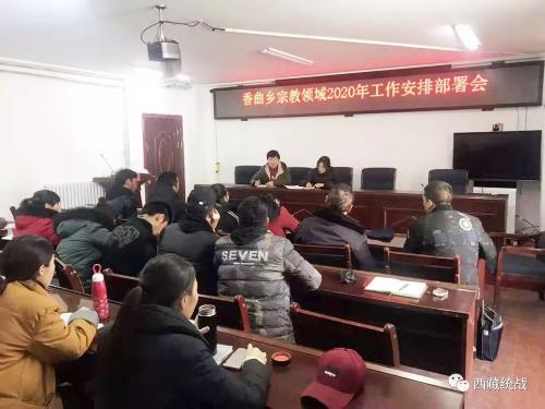 比如县集中学习《西藏自治区民族团结进步模范区创建条例》