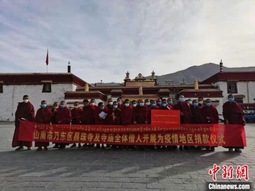 """合力战""""疫"""" 西藏各界在行动"""
