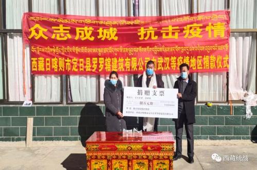 定日县民营企业捐款捐物献爱心 助力疫情防控工作