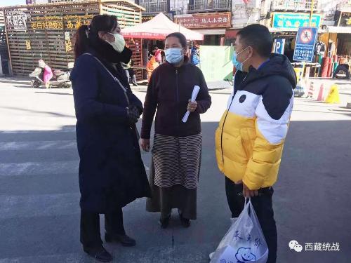 拉薩市委統戰部走訪慰問歸國定居藏胞 宣講疫情防控措施