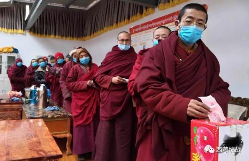 日喀则市寺庙僧尼为疫情防控捐款逾378万元