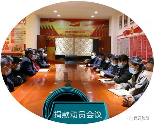 弘揚主旋律 傳遞正能量 西藏金塔建設集團在行動