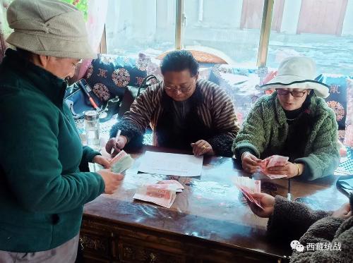 林周縣涉宗領域、工商聯、非公企業黨支部積極開展向新冠肺炎疫區愛心捐款活動