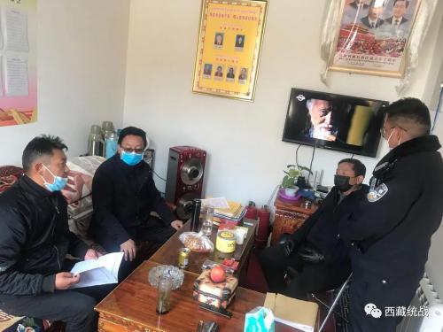 拉薩市城關區宗教領域扎實推進疫情防控專項法治宣傳工作