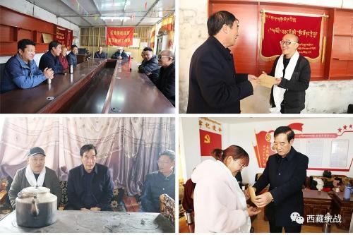 西藏佛学院领导带队看望慰问驻村工作队