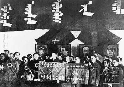 【統戰史話 人民民主統一戰線】實行民族區域自治制度