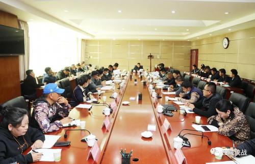 拉薩市城關區寺管會黨工委召開第一次全體會議