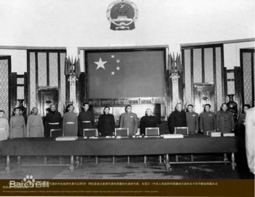 【統戰史話 人民民主統一戰線】西藏的和平解放(下)