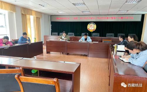 山南市瓊結縣統戰民宗(工商聯)黨支部召開作風建設動員部署會