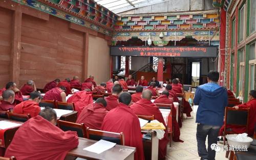 洛隆縣孜托寺召開僧人教育實踐活動綜合宣講大會
