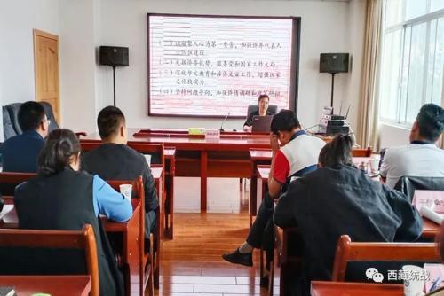 林芝市举办侨务(藏胞)业务知识培训班