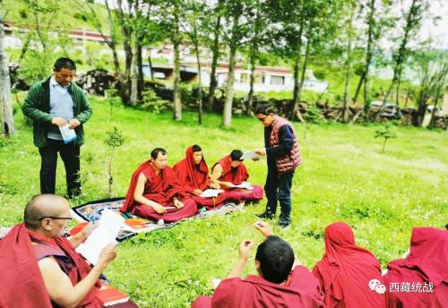 工布江达县宗教领域开展庆祝中国共产成立99周年系列活动
