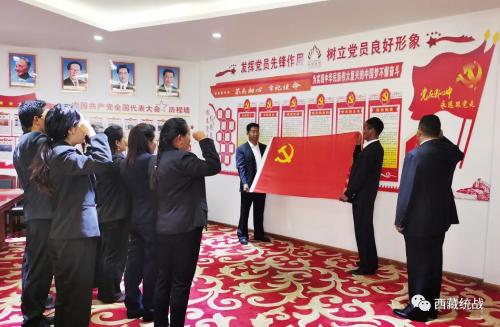 """西藏金塔建设集团庆""""七一""""感党恩 继承弘扬党的优良传统"""
