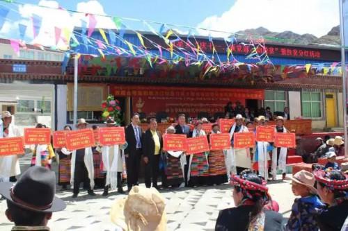西藏金塔建设集团:推进精准扶贫 打赢脱贫攻坚战
