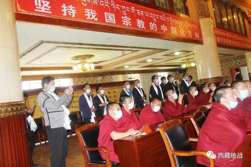 林芝市委常委、统战部部长达瓦带队赴西藏佛学院考察学习