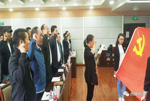 桑珠孜区委统战部组织开展庆祝建党99周年系列活动