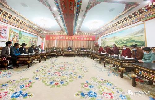 拉萨市堆龙德庆区组织召开党外爱国人士座谈会