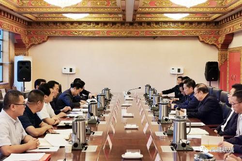 西藏甘肅兩省區統戰民族宗教工作座談會暨少數民族流動人口服務管理工作協議書簽訂儀式在拉薩舉行