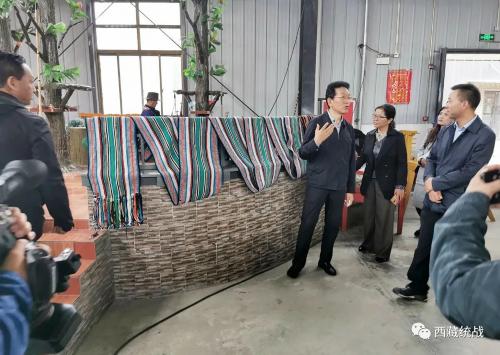 阿沛·晉源主席赴山南市調研民營經濟發展情況