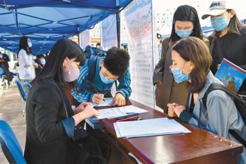 西藏民營企業專場招聘會舉辦