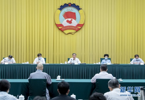 全國政協民宗委召開宗教界主題協商座談會