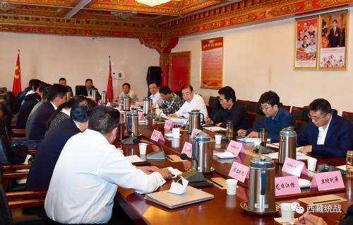 區黨委統戰部召開民營企業家座談會