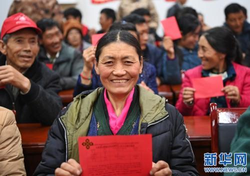 西藏首個邊境基層供銷合作社在玉麥鄉掛牌成立