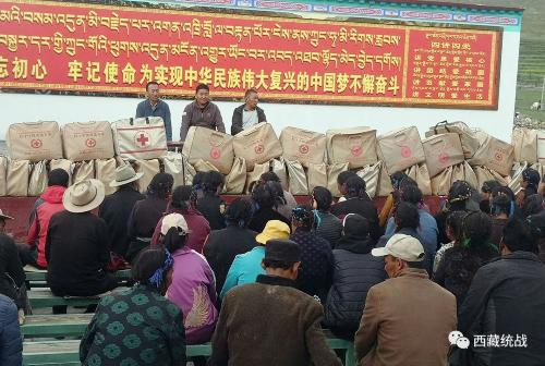 自治區宗教事務局駐江孜縣金嘎鄉嘎西村工作隊開展物資捐贈活動