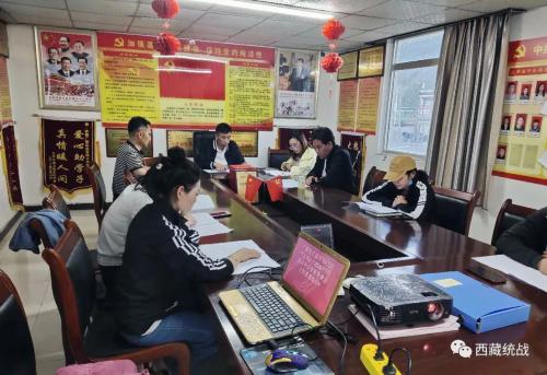 拉薩市堆龍德慶區民營企業掀起學習《習近平總書記在民營企業家座談會上的講話》的熱潮