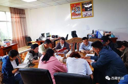 林芝市波密縣委統戰部組織學習《中華人民共和國民法典》