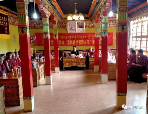 日喀則市謝通門縣扎西吉培寺管委會開展《藏傳佛教活佛轉世管理辦法》專題培訓