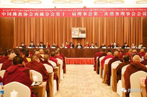 旦科强调 宗教界要把学习好贯彻好落实好中央第七次西藏工作座谈会精神作为当前和今后一个时期最重要的政治任务