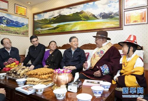 汪洋在青海调研时强调 把中央第七次西藏工作座谈会精神真正学懂弄通做实